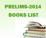 upsc prelims 2014 books list