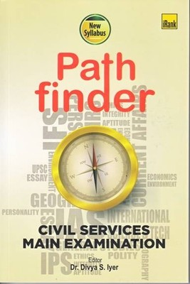 path-finder, pathfinder divya iyer