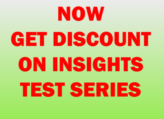 insights free test series, insights ias test series 2014