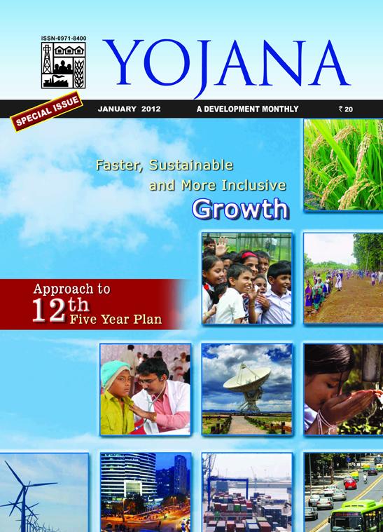hindi sex magazine pdf